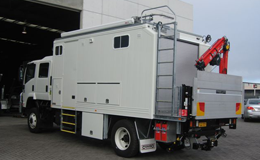 af5-Speciality-Vehicles